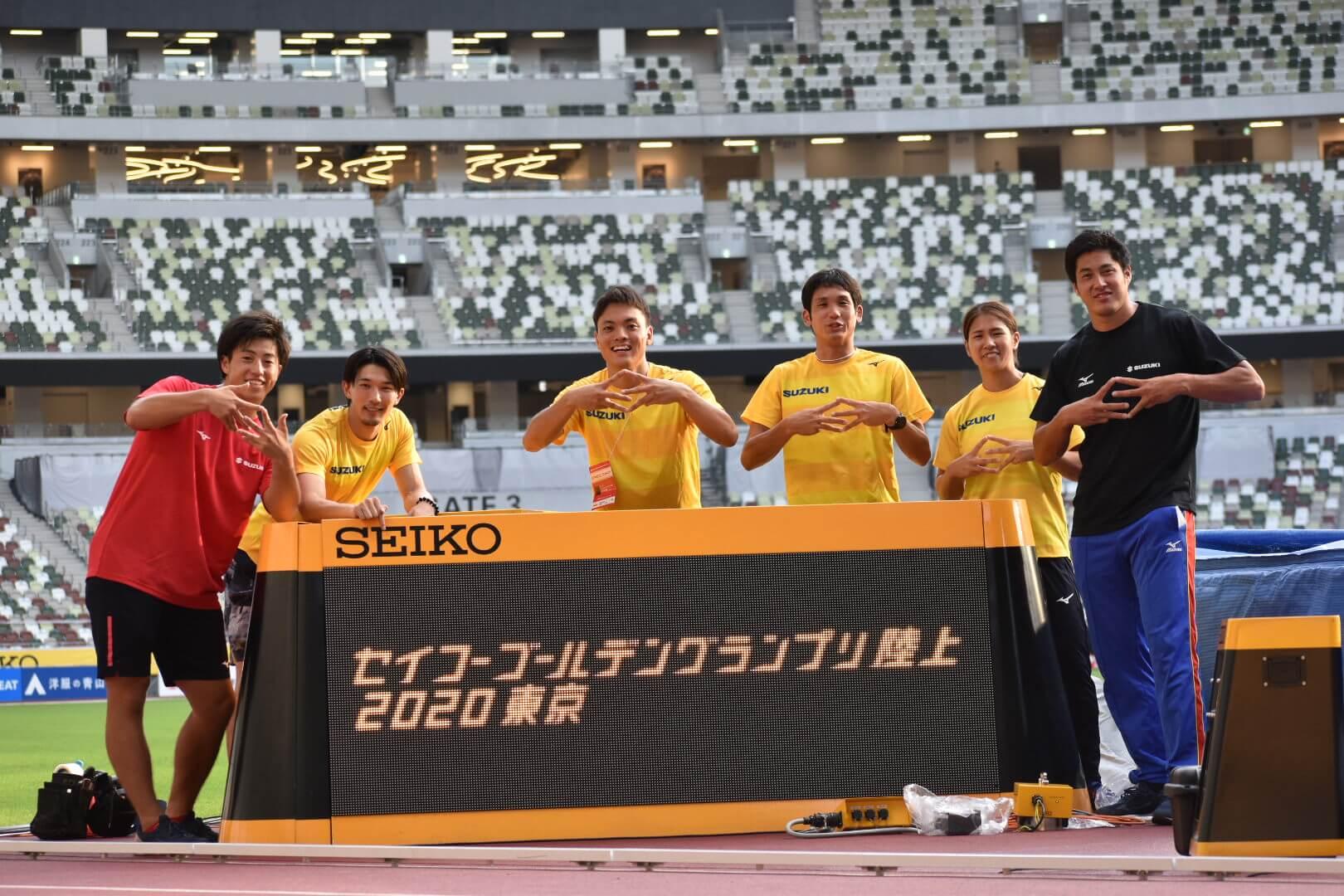 写真:セイコーゴールデングランプリ陸上2020東京