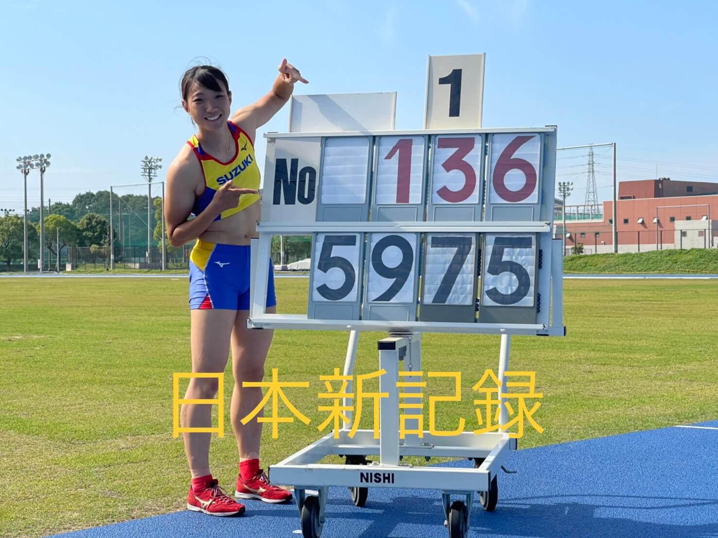 写真:九州共立大学チャレンジ競技会(5/22−23)